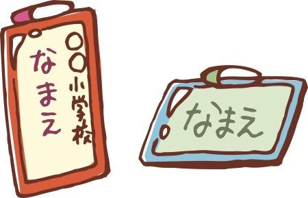 gakkou_benkyo