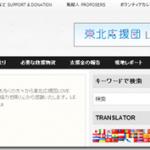 BKSトークライブショー vol.004 久米小百合さん