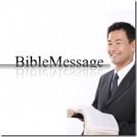 礼拝メッセージ 「偉大な先駆者にならって」