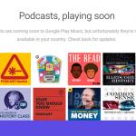 Google Play MusicでPodcast配信が始まる。(訳あり)
