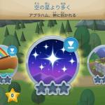 待望の「こども聖書アプリ」日本語化が完成!