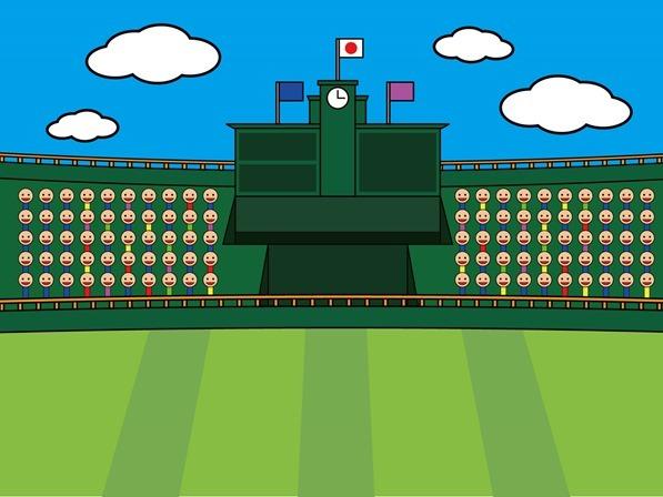 10こめの好きなもの 野球