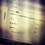 2016年5月6日のinstagram
