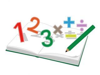 日々の法則146 掛け算の法則