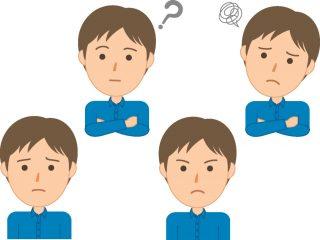 人助けの5つのジレンマを解消するためには?