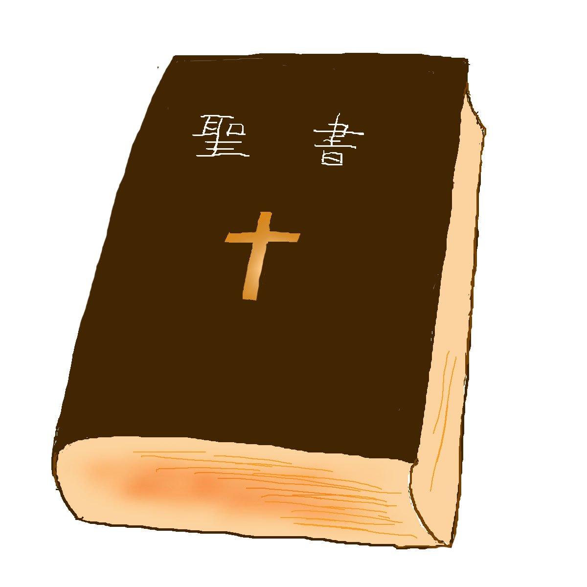 キリストの名言(85) 人がその友...