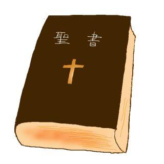 キリストの名言(49) わたしは自分の父の家にいる