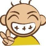 白い歯の笑顔の魅力