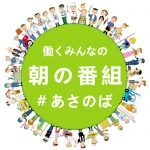 0271 吉田知那美選手が地元に感謝していること